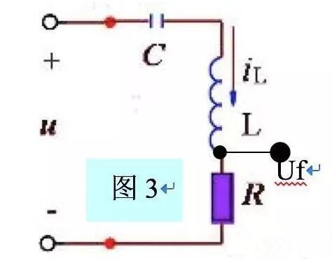 在纯电感电路中,电感线圈两端的电压u和自感电动势el间(当约定它们的